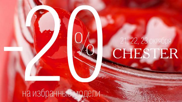 fb490e93f День Рождения в CHESTER! — Европа