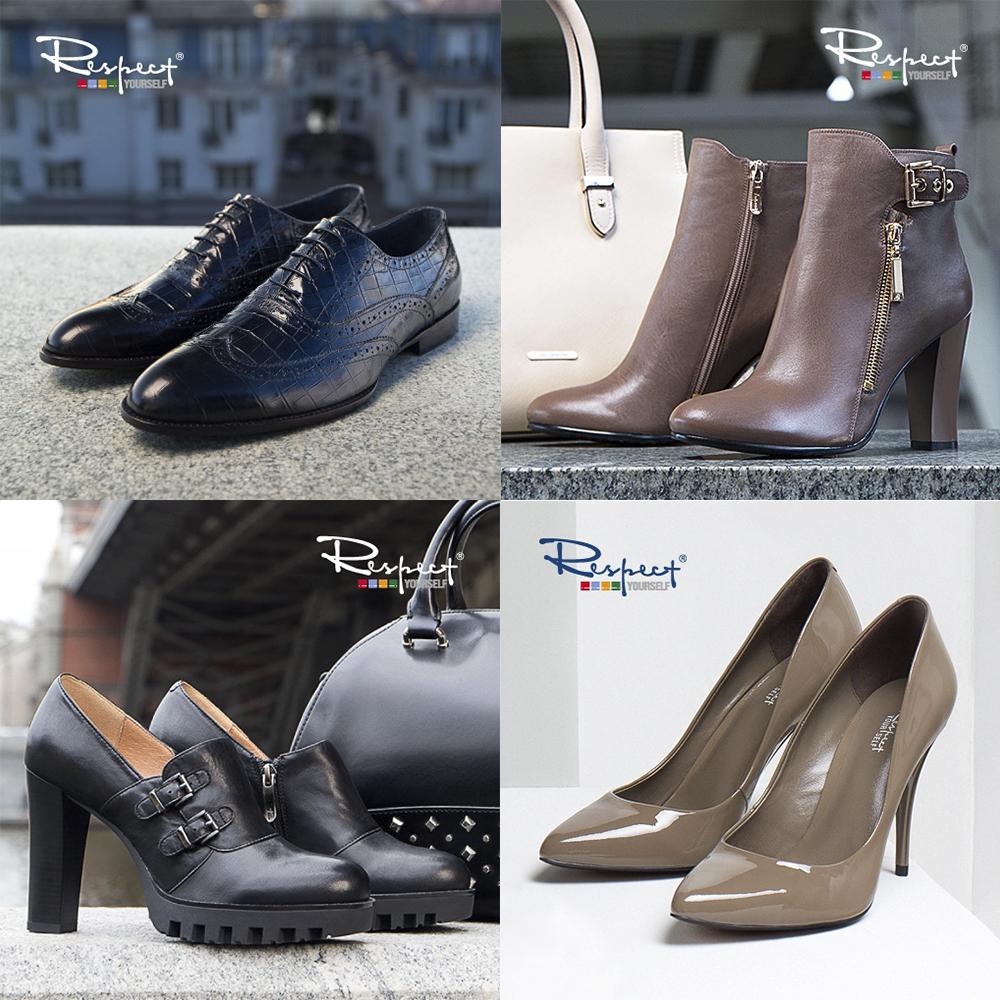 Картинки по запросу respect обувь осень